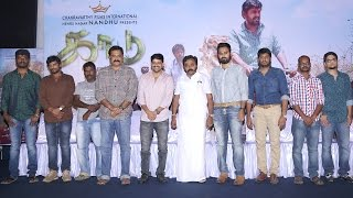Kaadu Press Meet | Galatta Tamil