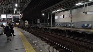 【近鉄】信貴線に名局車!? 1253系・VC60 河内山本到着
