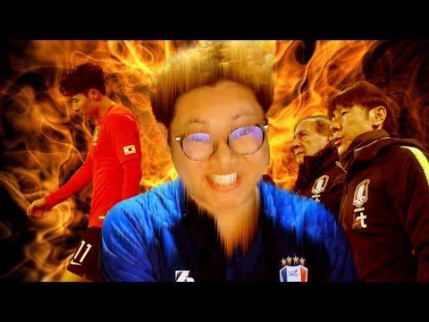 한국 축구...........