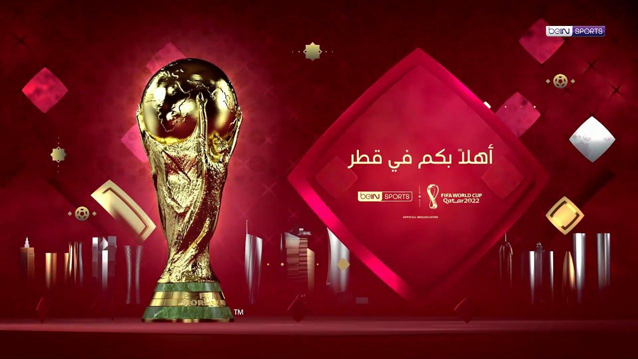 أهلاً بكم في قطر - الحلقة 4