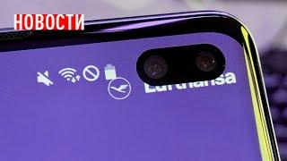 Xiaomi Redmi K30 -  120-герцовый дисплей, 6 камер, NFC, модем 5G...