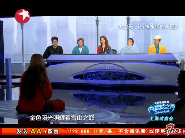 2013.5.19 Adam Lambert at Chinese Idol audition as a guest judge Travel Video