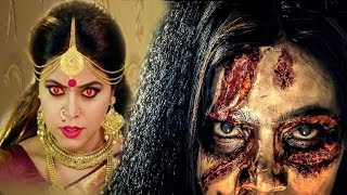 Bollywood In Tamil Dubbed Horror Movies | Bollywood Tamil Suspense Thriller | Tamil Horror movie