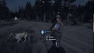 Мэдисон Айви в Far Cry 5