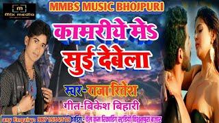 Bhojpuri dj song 2020 ka, new, ka gana, ke, khesari lal yadav, bhojpu...