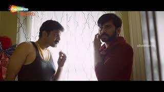 Pallavi Dora Tortures Chandrakanth | Prema Entha Madhuram Priyuraalu Antha Katinam 2019 Telugu Movie