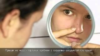 Болезни на лицо? О каких недугах можно узнать взглянув на человека?