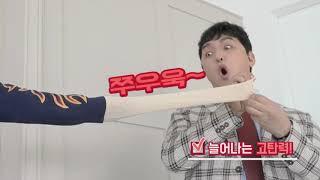 히트온 고스판 발열내의세트 영상