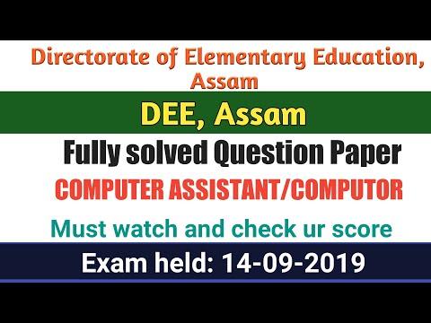 DEE Assam Solved Paper L Computer Assistant/Computor 2019 L By GyanTech 4U