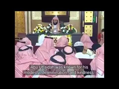 Don't worry about the future   Sheikh Aidh al Qarni