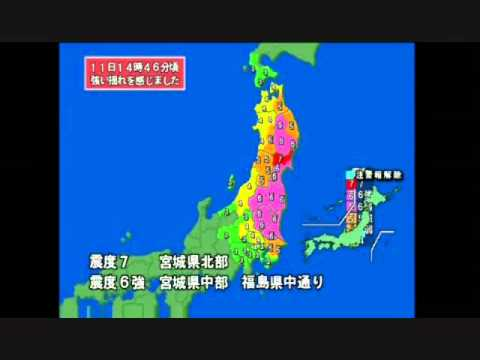 11032011  Earthquake in Japan The weather program broadcasting live