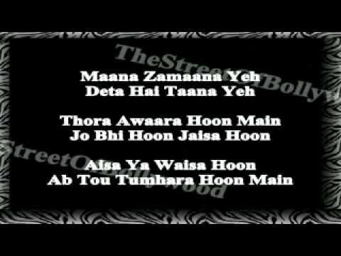 Allah Maaf Kare, With Lyrics,  Desi Boys