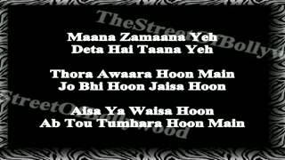 Allah Maaf Kare, With Lyrics,  Desi Boys