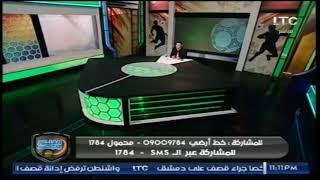 تعليق خالد الغندور على تعادل طنطا مع الاتحاد في الدقيقة 95 وطرد الهاني سليمان