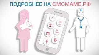 видео 18 неделя беременности - советы и рекомендации