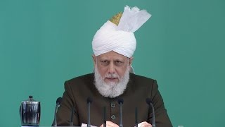 Friday Sermon: 26th August 2016 (Urdu)