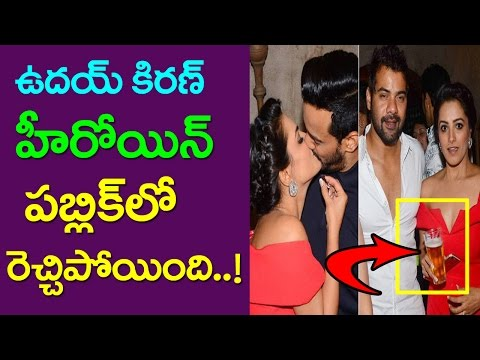 Uday Kiran Heroine Lip Kiss To Her Husband | Actress Anita Hassanandani Reddy Lip Kiss | Taja30