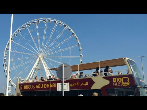 Big Bus Tour Abu Dhabi City Tour, Etihad Towers, Louvre Mall, Corniche Beach Cruise, Emirates Palace