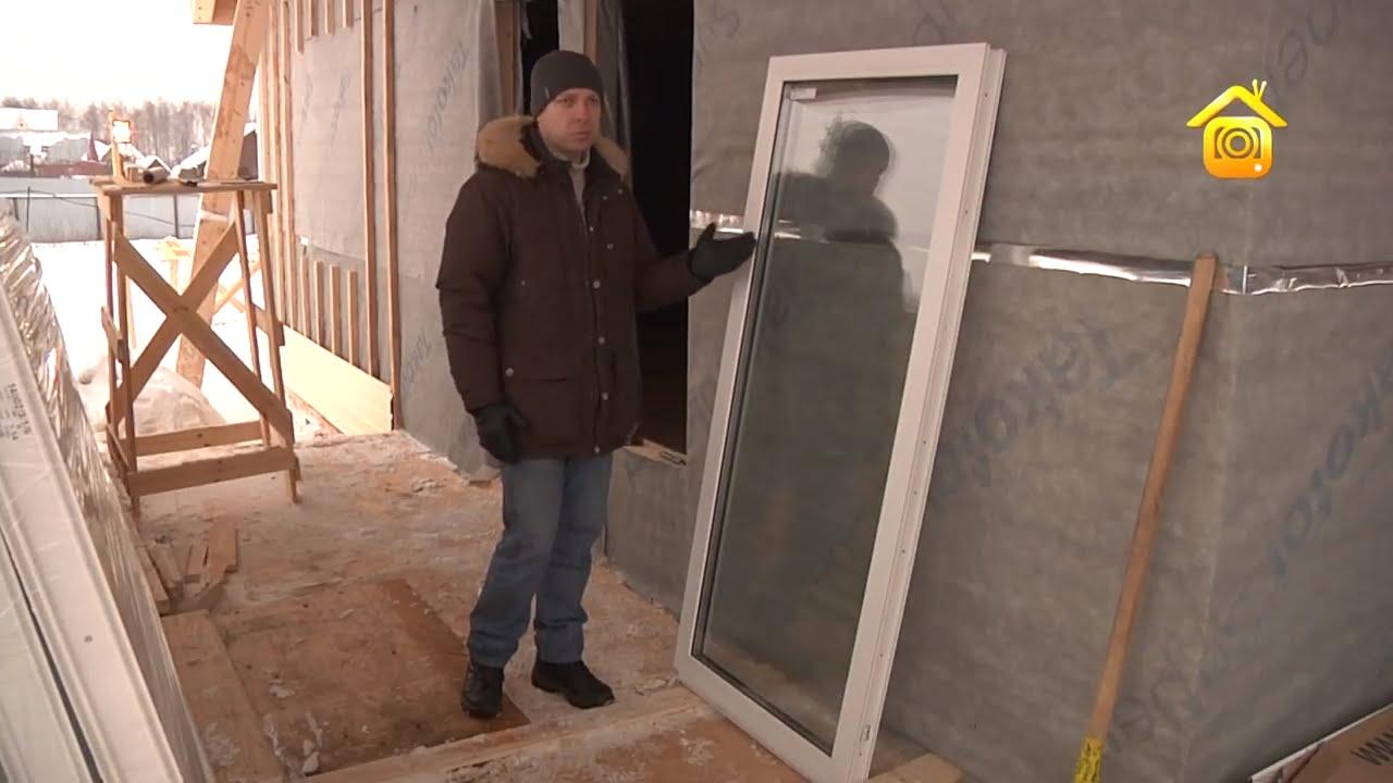Установка окна пвх видео в каркасном доме 129