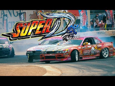 Super D Matsuri 2018 - Animal Style and Friends