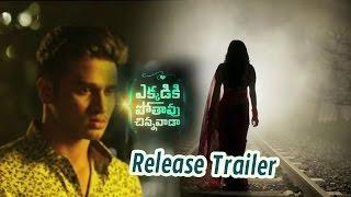 Ekkadiki Pothavu Chinnavada Theatrical Trailer | Nikhil | Hebah Patel | Nandita|#tollywoodlatestnews