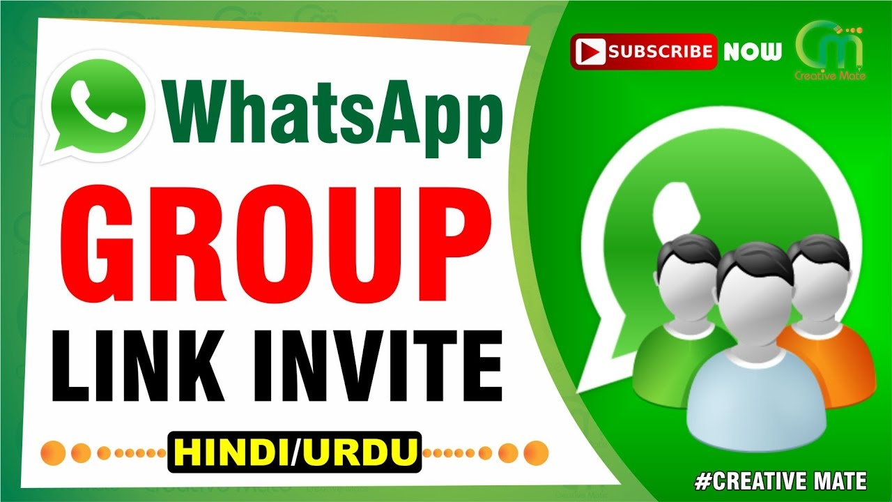Whatsapp group invite link in Hindi/Urdu