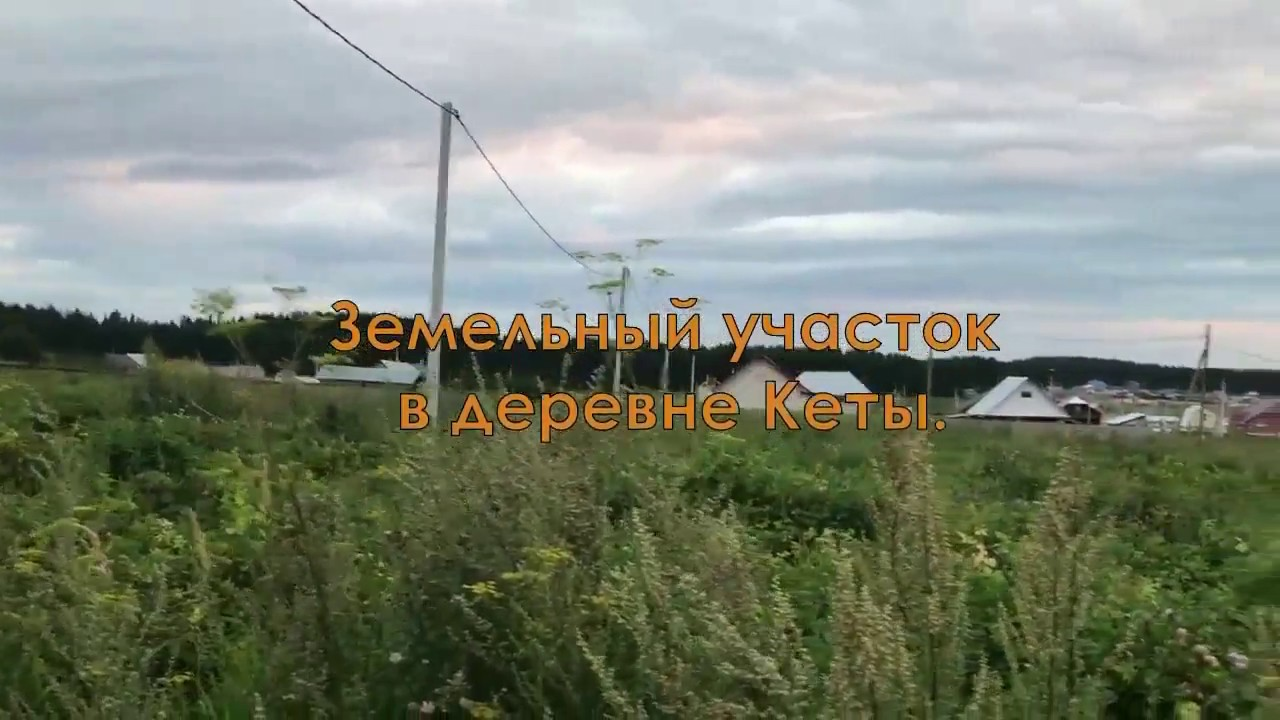 шины бу летние 16 - тел 921-954-00-63 evotire.ru - YouTube