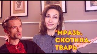 Как сияют российские звезды в Украине