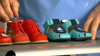 видео Детская ортопедическая обувь:правила выбора