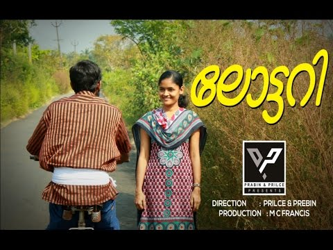 Lottery New Malayalam Short Fillm 2017