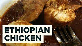 Ethiopian Doro Wat recipe - የዶሮ ወጥ አሰራር በባለሞያ ፈረንጅ እጅ