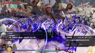 無雙OROCHI 蛇魔3 Ultimate 【奧林波斯諸神】 混沌難度 全戰功 S評價 (PC Steam版 1440p 60fps)
