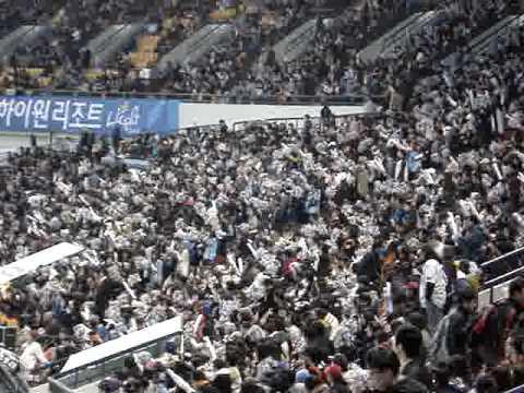 2010 Lotte Giants Korean Baseball Cheer