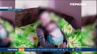 Кіберполіція затримала жінку, яка 2 роки знімала власного сина в порно