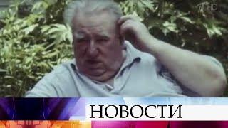 100 лет исполняется со дня рождения заслуженного тренера СССР по хоккею Анатолия Тарасова.