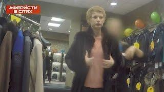 видео Порно фото шубы
