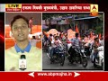 Mira Bhayander Election : Vaibhav Parab live chat on Campaign