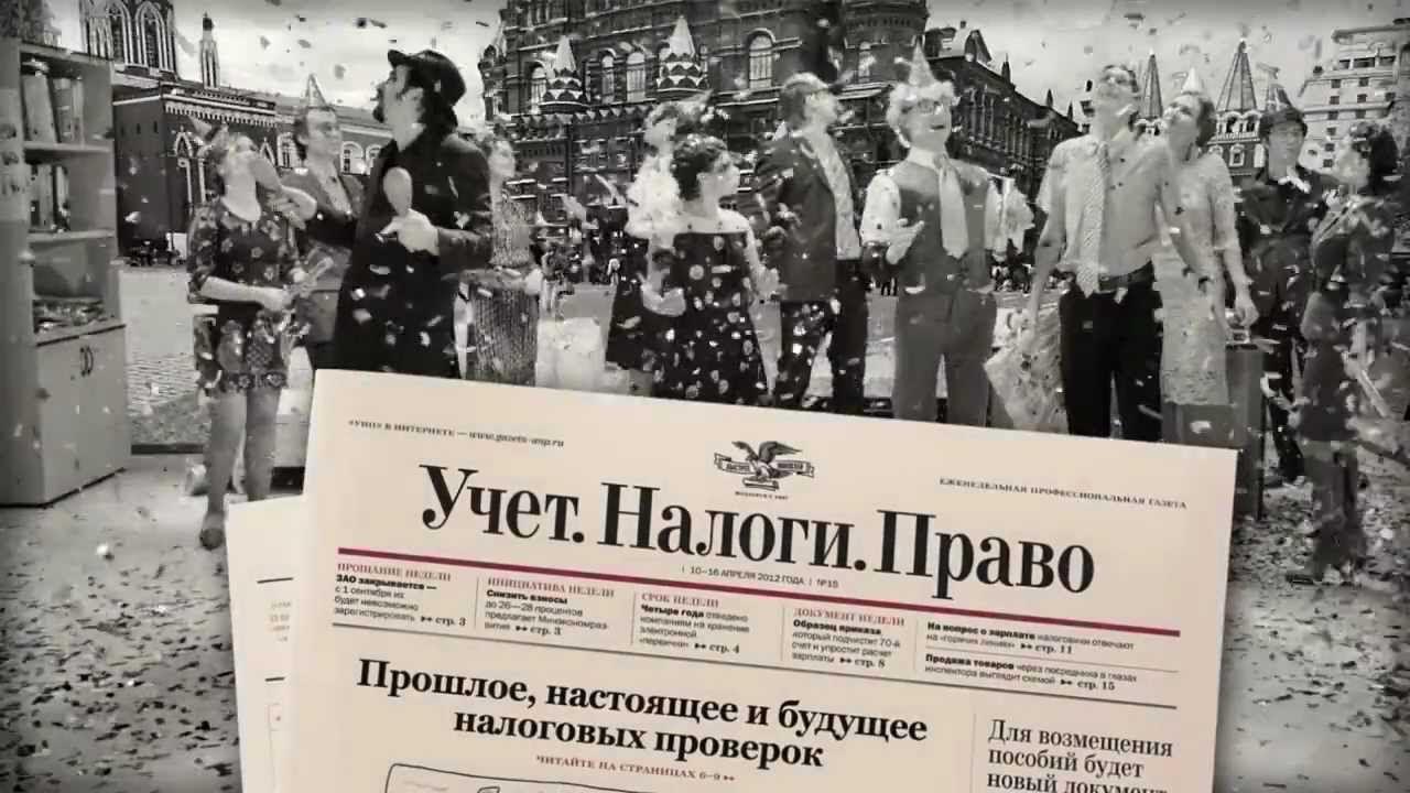бланк уплаты по налогу на имущества г. тверь за 2011