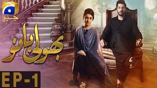 Bholi Bano - Episode 1   Har Pal Geo