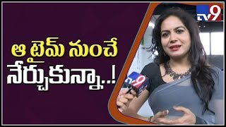 Singer Sunitha sings song from \'Mahanati\' - TV9