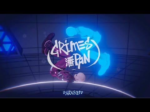Grimes – Darkseid w/ 潘PAN