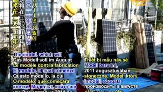 A Japanese company produces a solar power device with double electricity generation