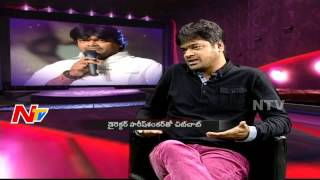 Harish shankar emotional comments about ravi teja | subramanyam for sale