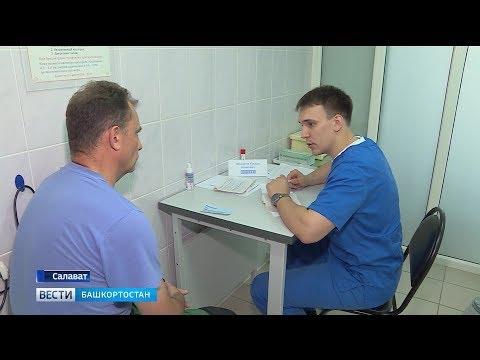 Салават и Стерлитамак вошли в список городов-участников акции «Онкопатруль»