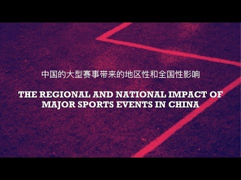 The Regional and National Impact of Major Sports Events in China [ENGLISH]