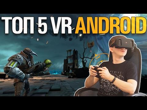 #141 Виртуальная реальность, Обзор VR игры VR Jump Tour: путешествия, полеты, прыжки, дроны
