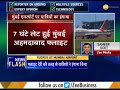 Breaking News: Passengers create ruckus at Mumbai airport over flight delay