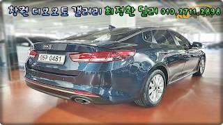k5, 사야 하는이유/거제자동차매매단지/김해모터스밸리/…