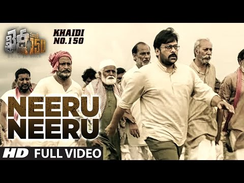 "Neeru Neeru Full Video Song | ""Khaidi No 150"" 