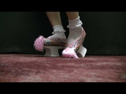 Qing / Manchu princess FlowerPot shoes